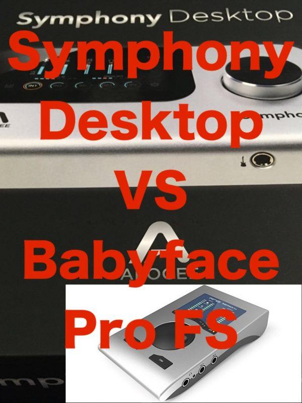 Babyface Pro FS、Symphony Desktop聴き比べセミナー開催