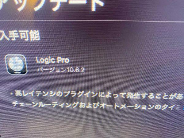 Logic、StudioOne、Cubaseアップデート完了のお知らせ